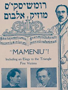 """SHEET MUSIC, """"MAMENIU, WITH AN ELEGY TO THE TRIANGLE FIRE VICTIMS"""""""